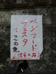wpid-20121020_123503.jpg